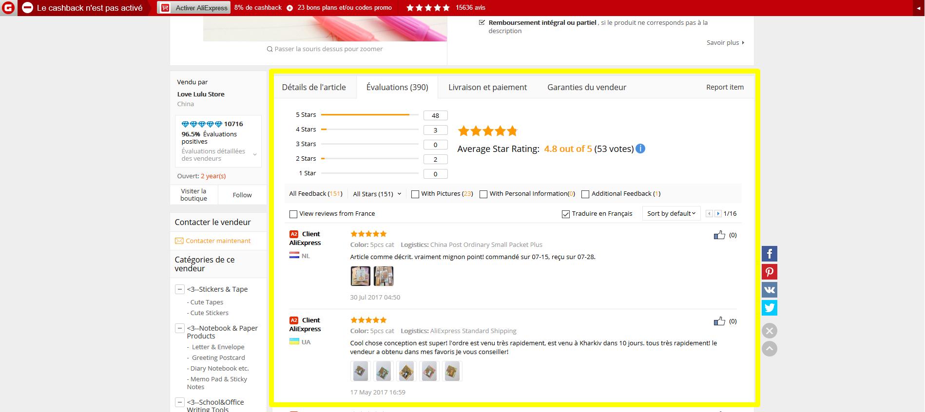 internet explorer windows 2000